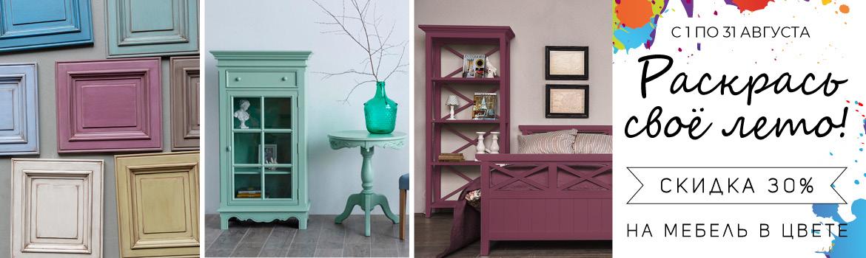 Интерьерной – Всё для интерьера и декора, салон мебели – интернет-магазин Inlavka